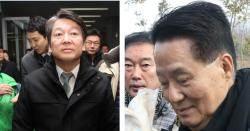 """안철수 """"해프닝으로 당황하셨을 박지원 전 대표 의연한 모습 보여"""""""