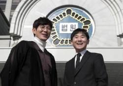 """""""탈모 보여주고 합격""""···판사가 된 배우, 배우가 된 판사"""