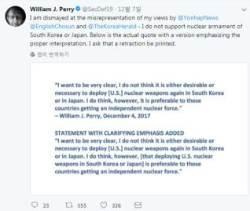 '내가 한국 핵무장을 찬성한다고?' 페리 전장관 격노 왜