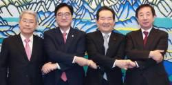 <!HS>최경환<!HE> 체포동의안 표결 무산…김성태 한국당호 대여 강경 드라이브