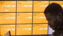 암호화폐 손발 묶는 은행권 … 기업은행도 계좌 발급 중단