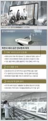 """""""남조선 TV 시청 말라""""…해외공관 北방송전용 셋톱박스"""