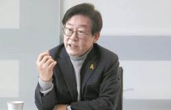 '이재명, 북한이 도와 당선' 보수단체 간부 벌금 100만원