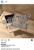 [J report] 환불 안 되고 짝퉁 판매 … 인스타서 판치는 '꼼수 마케팅'