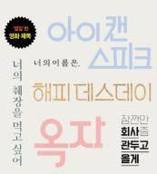 [특집]2017 영화 결산 ③ 키워드로 보는 올해의 영화들