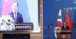 """[전문] 文 베이징대 연설 """"北핵, 中 발전도 위협"""""""