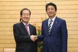 """일본 간 홍준표 """"정부가 북핵 대처 안해 내가 왔다"""""""