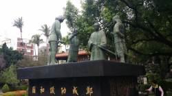 [채인택의 글로벌 줌업]중국이 관광보복 해? 대만, 동남아에서 대안 찾으며 홀로서기