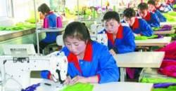 북한 작년 경제성장률, 남한보다 높아…이유는?