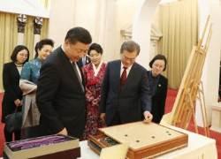 """북한, 문 대통령 중국 방문에 """"구걸행각"""" 비난"""