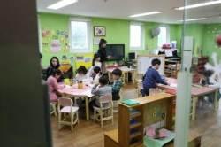 [이슈 분석]컨트롤 타워 없이 '빈 교실 어린이집'  엇박자 내는 정부