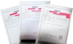 장애인 서류조작 4명 대입 합격 … 대치동 브로커 개입 소문