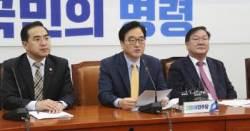 """""""24시간 편의점처럼 일해도 모자란데 여의도 비워""""…한국당 정조준한 민주당"""