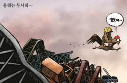 [박용석 만평] 12월 29일