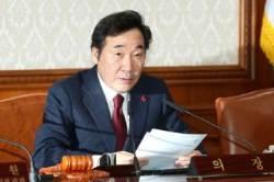 정부, 잠시 후 '임시국무회의' 개최…전안법 등 13개 개정 법률 공포안 의결