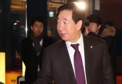 김성태, 김용태, 김학용…자유한국당 '복당파' 3명, 국회 상임위원장 선출