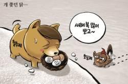 [박용석 만평] 1월 1일
