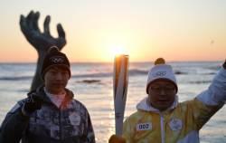 '해맞이와 함께' 평창올림픽 성화, 새해 첫날 포항에서 봉송 시작
