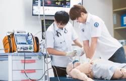 [<!HS>열려라<!HE> <!HS>공부<!HE>] 토털헬스케어 전문교육 40년, 보건의료인 7만여 명 배출