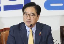 """우원식 """"한국당, <!HS>문재인<!HE>에 뒤집어 씌워...무책임한 UAE 의혹제기 중단"""""""