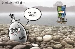 [박용석 만평] 1월 5일