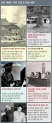 [이영종의 평양 오디세이] 판문점의 '기억상실' 유령 … 북한 민낯은 변치않는다