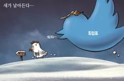[박용석 만평] 1월 10일