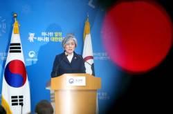 [<!HS>뉴스분석<!HE>] 정부, 박근혜 때 외교 실책 밝히려다 국가 신뢰도에 흠집
