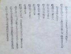 [더,오래] 100년 만에 되살아난 퇴계 후손 독립지사 글씨