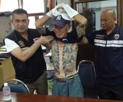 [<!HS>서소문사진관<!HE>]문신때문에 14년 도피 덜미잡힌 일본 야쿠자