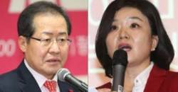 """홍준표 만나려다 쫓겨난 류여해 """"이게 바로 사당화의 증거"""""""