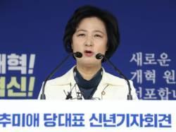 """추미애 """"최저임금 공격…<!HS>문재인<!HE> 정부의 성공을 막기 위한 것"""""""