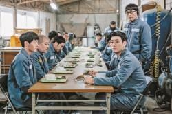 현직 교도관에게 듣는 tvN '슬기로운 감빵생활' <!HS>팩트<!HE> <!HS>체크<!HE>