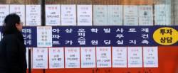 [안장원의 부동산 노트]3년새 4억 쑥, 서울 직장인 35년 월급 모아야 강남 아파트 산다...'버블' 아닌가