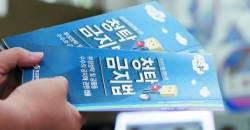 [미리보는 오늘] '비자금 혐의' 조현준 회장… 文정부 첫 '검찰 소환 재벌'