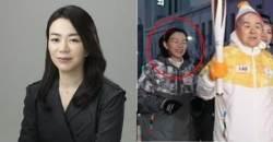 '땅콩 회항' 조현아, 빨간 머리띠 하고 성화봉송 나서