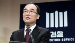 """문무일 총장 """"MB 수사, 법적 절차대로 하겠다"""""""