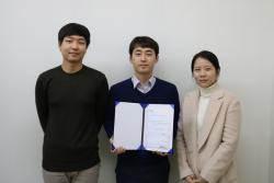 세종대 김희동 교수팀, 2017년 IEEE 논문경진대회에서 금상 받았다