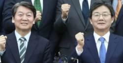 """[전문]<!HS>안철수<!HE>·유승민 """"우리 정치에 없었던 새로운 정당 창당"""""""