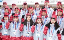 """[사진] """"평창겨울올림픽 우리가 책임져요"""""""