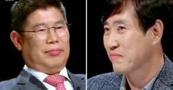 """김경진, 하태경에 """"우리 <!HS>안철수<!HE> 대표 좀 데려가세요"""""""