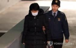 '남상태 연임로비'박수환, 2심서 징역 2년 6개월…법정구속