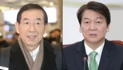 """박원순, <!HS>안철수<!HE>에 공개편지…""""정치가 사람을 이렇게 바꿨다"""""""