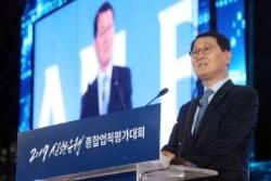 신한은행, 20일 종합업적평가대회 개최