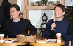 [포토사오정] <!HS>안철수<!HE>·유승민 대표 기자회견, 유 대표의 때늦은 후회?