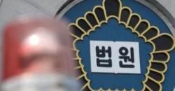 """""""사법부 블랙리스트 없다""""…원세훈 재판부 등 동향 파악 문건은 존재"""