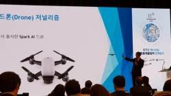 세계 최초 ICT 올림픽, 평창은 혁신의 무대