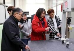 3D 프린터·로봇·<!HS>드론<!HE>…4차 산업혁명 취업사관학교 된 대한상의 인력개발원