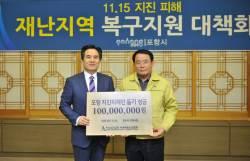 따뜻한 집밥으로 <!HS>지진<!HE>피해 아픔 위로하다