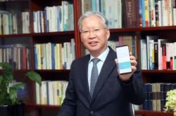 50대 컴맹 아저씨도 스마트폰 척척 쓰도록 … 법조계의 유튜브 스타